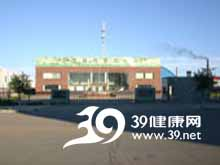 吉林省华威药业有限公司