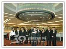 珠海联邦制药股份有限公司中山分公司