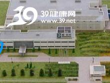 第一制药(北京)有限公司