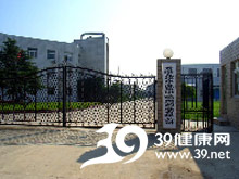 香港九华华源集团滁州药业有限公司
