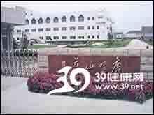 安徽双鹤药业有限责任公司