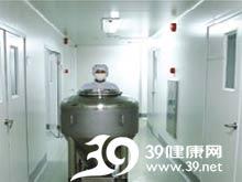 广州康和药业有限公司