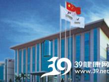 广东华南药业98198网站