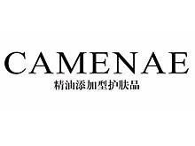 家美乐 Camenae