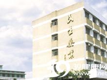杭州民生药业集团有限公司