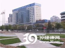 中国医药集团总公司