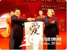 上海强生制药有限公司
