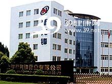 上海新先锋药业有限公司