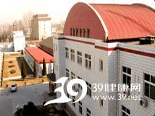 北京益民药业有限公司