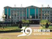 吉林万通药业集团梅河药业股份有限公司