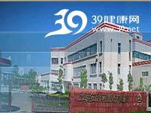 上海信谊万象药业股份有限公司