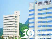 中国(杭州)青春宝集团有限公司