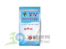 金星 金星锌铁钙中国学生配方奶粉