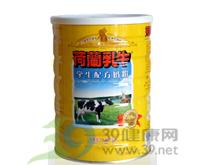 荷兰乳牛 荷兰乳牛学生配方奶粉