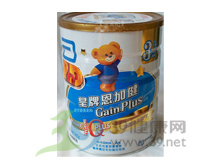 雅培 香港版雅培皇牌恩加健幼儿助长奶粉3段