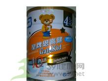 雅培 香港版雅培皇牌恩高健儿童成长奶粉4段