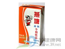 燕塘乳业 燕塘高钙牛奶