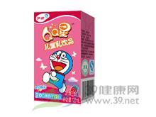 伊利 伊利QQ星儿童乳饮品(草莓味)