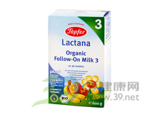 特福芬 特福芬有机幼儿配方奶粉3段