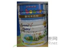 贝比卡儿 台湾版贝比卡儿婴儿羊奶粉1段