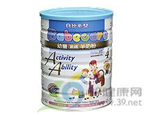 贝比卡儿 台湾版贝比卡儿幼童富铁羊奶粉4段