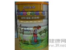 贝比卡儿 台湾版贝比卡儿幼儿香草羊奶粉3段