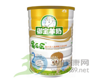 御宝 御宝羊乐乐较大婴儿营养配方羊奶粉2段