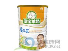 御宝 御宝羊乐乐幼儿营养配方羊奶粉3段