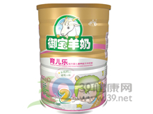 御宝 御宝金装育儿乐较大婴儿营养配方羊奶粉2段