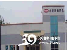 北京韩美药品有限公司