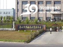 吉林省康福药业有限公司