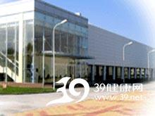 天津中新药业集团股份有限公司第六中药厂