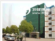 中国药科大学制药有限公司
