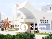 上海新亚药业闵行有限公司