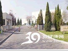 中国大冢制药有限公司