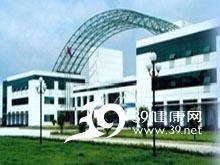 金陵药业股份有限公司南京金陵制药厂