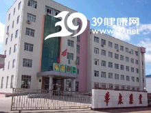 吉林华康药业股份有限公司