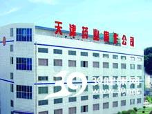 天津药业焦作有限公司