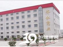 黑龙江省济仁药业有限公司