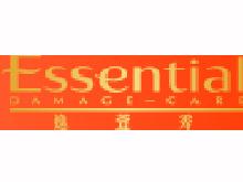 逸萱秀 Essential