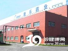 浙江康乐药业股份有限公司