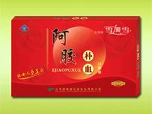 齐灵牌黄芪阿胶口服液