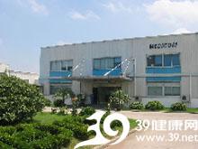 美迪康医用材料(上海)有限公司
