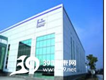 怡得乐安瑞医疗器械(杭州)有限公司
