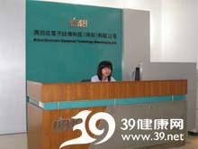 兴明成电子设备科技(深圳)有限公司