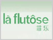 菲乐 La flutose