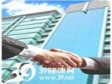 北京耀洋康达医疗仪器有限公司