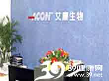 艾康生物手术(杭州)有限公司