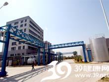 济南圣泉唐和唐生物科技有限公司