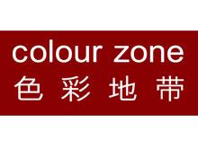 色彩地带 Colorzone